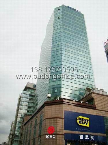 上海徐汇区商务中心飞雕国际大厦(上海徐汇区服务式办公室)