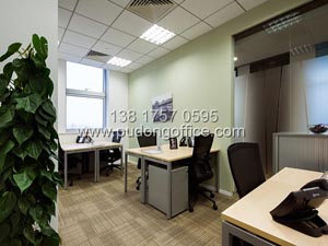 中金国际广场上海徐汇商务中心(上海服务式办公室)_上海商务中心