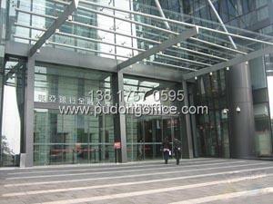 东亚银行金融大厦(上海浦东陆家嘴写字楼)