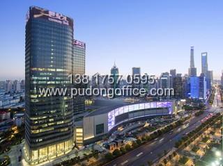 上海世纪汇广场-浦东写字楼