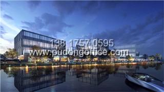 上海国际健康街区-浦东张江办公楼