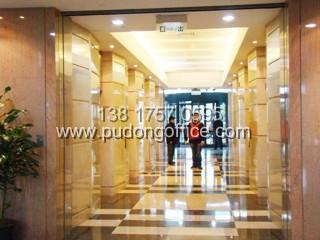 国家开发银行大厦-浦东陆家嘴办公楼