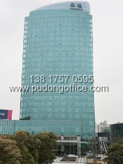 永达国际大厦-浦东世纪公园写字楼