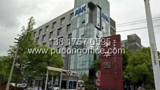 丰华园-浦东创意园写字楼_上海创意园