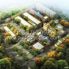 中国保险大厦(浦东陆家嘴写字楼)
