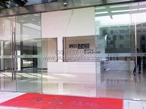 滨江2250创意园(浦东写字楼)