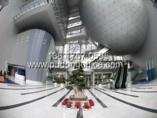 上海信息大楼-浦东陆家嘴写字楼