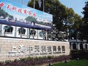 中天科技商务园(浦东康桥写字楼)
