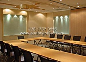 外滩中心上海黄浦商务中心(上海黄浦服务式办公室)_上海商务中心