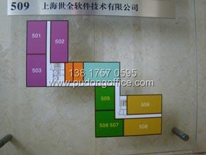 浙大网新科技园张江写字楼(张江办公楼)