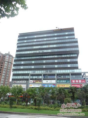 金桥国际商务广场(浦东金桥写字楼)