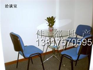 运动LOFT上海虹口商务中心(上海服务式办公室)_上海联合办公