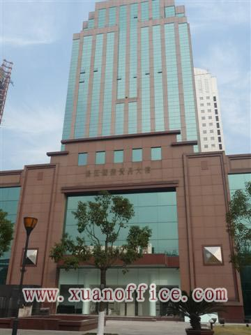 汤臣国贸大厦(浦东外高桥写字楼)
