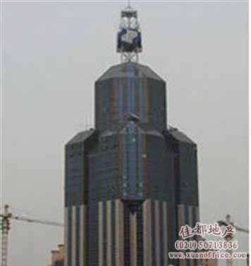 中国通信贸易大厦(浦东竹园商贸区写字楼)