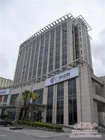 张江写字楼