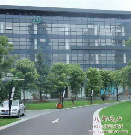 金桥软件园(浦东金桥写字楼)