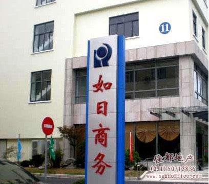 上海浦东三林办公写字楼