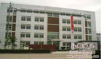 莲诚商务楼(上海浦东新区北蔡办公写字楼)