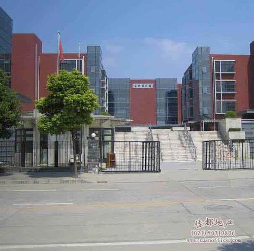 金桥创科园(浦东金桥办公楼)_上海创意园