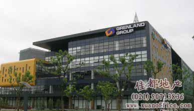 office park (浦东金桥写字楼)