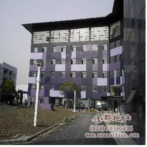 金桥蓝庭创意办公楼(上海浦东金桥写字楼)_上海创意园