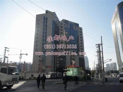 滨江大厦(浦东八佰伴写字楼)