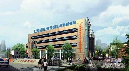 三林软件园(浦东三林写字楼)
