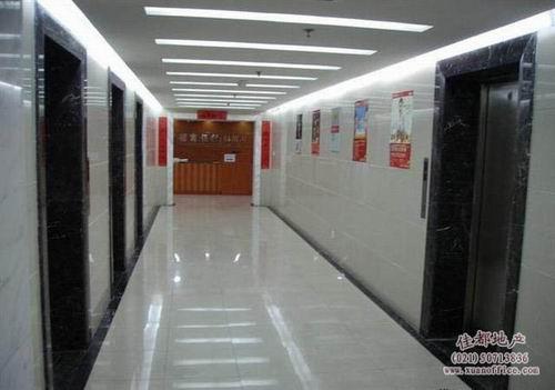 建工大厦(浦东竹园商贸区写字楼)