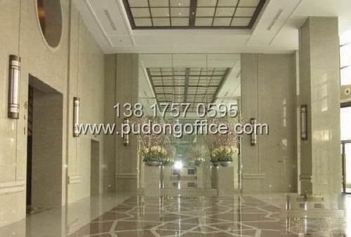 上海星展银行大厦(浦东陆家嘴写字楼)
